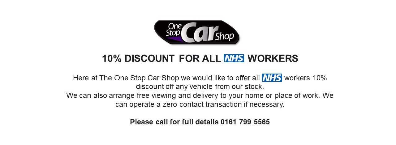 NHS Discount